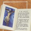 Livro de Oração Caramelo