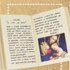 Livro de Oração Dourado