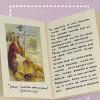 Livro de Oração Lavanda